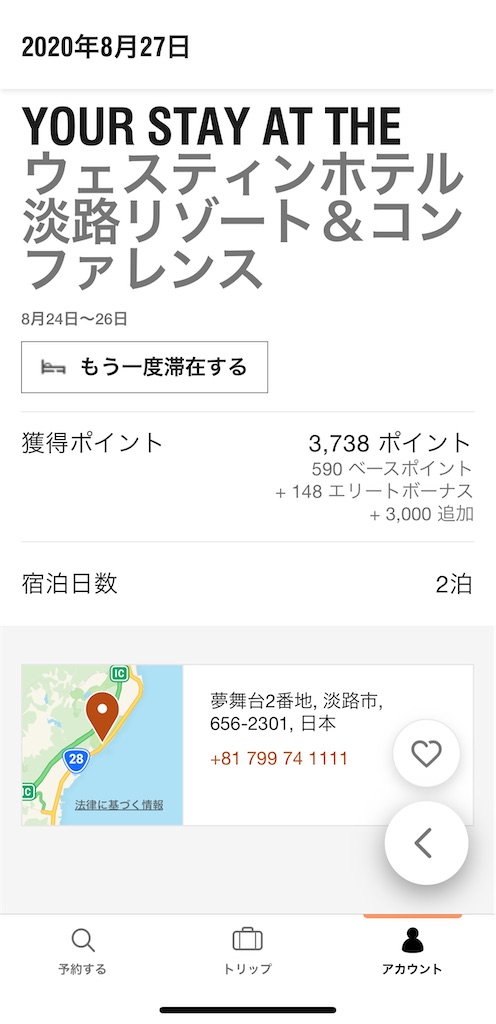 f:id:tetsu7906:20200915085702j:image