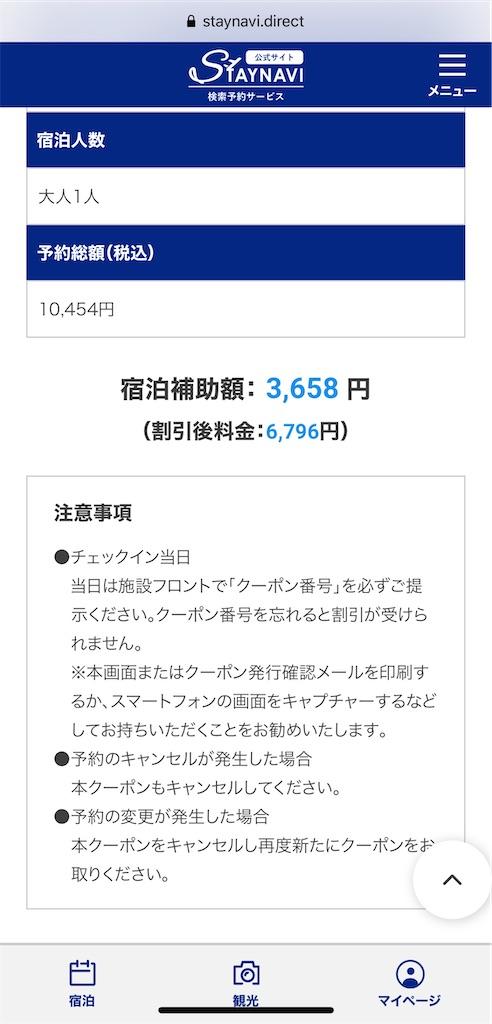 f:id:tetsu7906:20200915092001j:image
