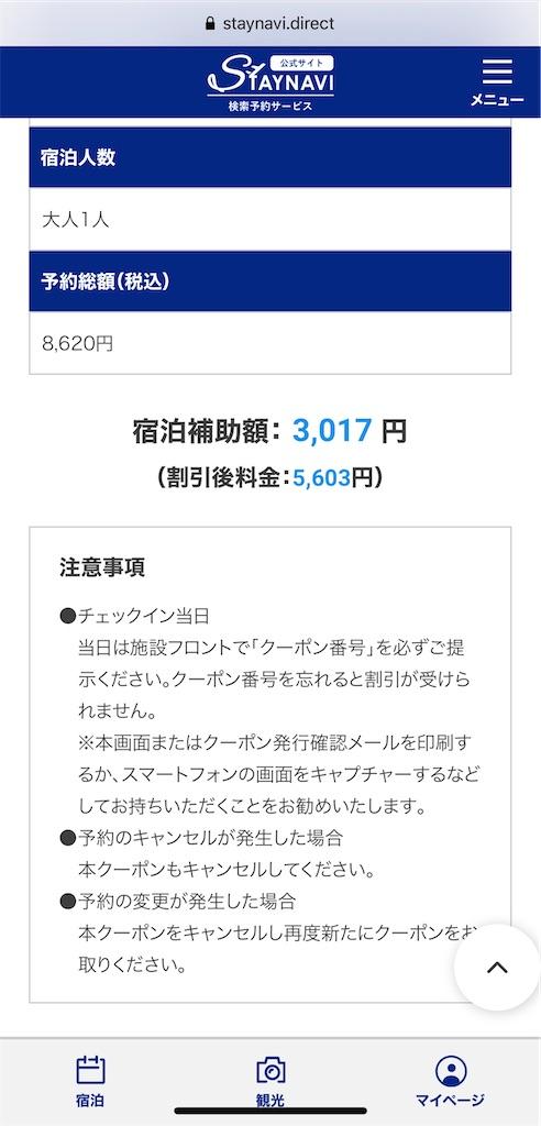 f:id:tetsu7906:20200915092328j:image