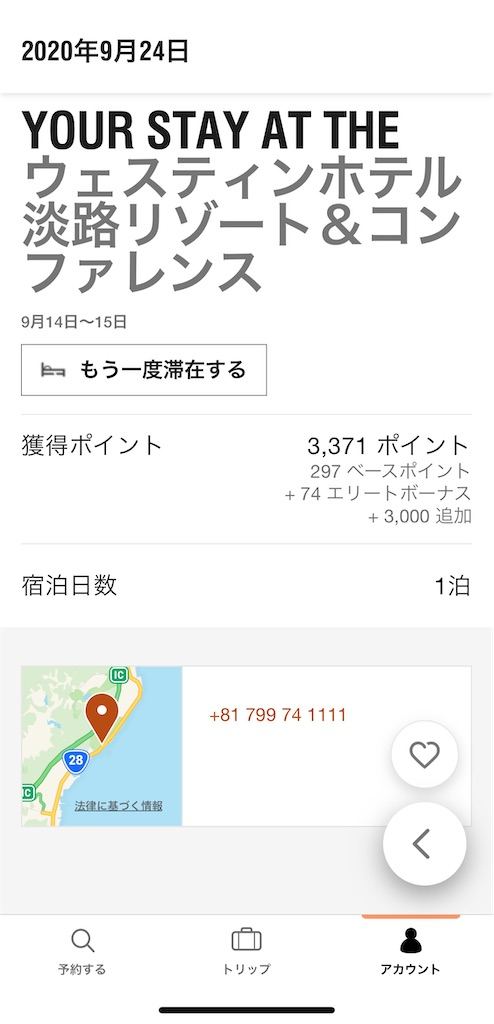 f:id:tetsu7906:20201004161817j:image