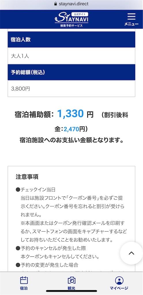 f:id:tetsu7906:20201004161824j:image