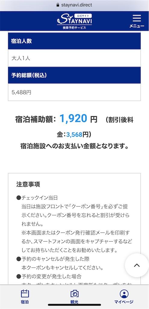 f:id:tetsu7906:20201004161827j:image