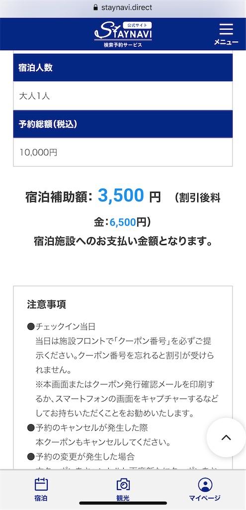 f:id:tetsu7906:20201004162033j:image