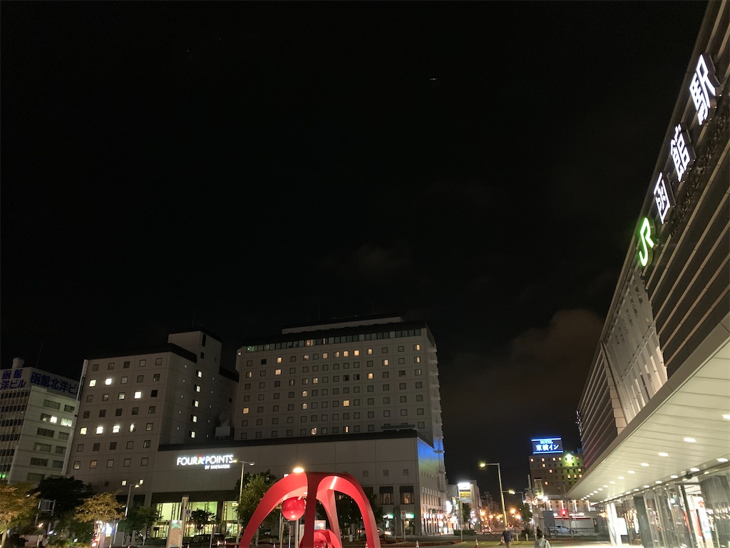 f:id:tetsu7906:20201005090051j:image