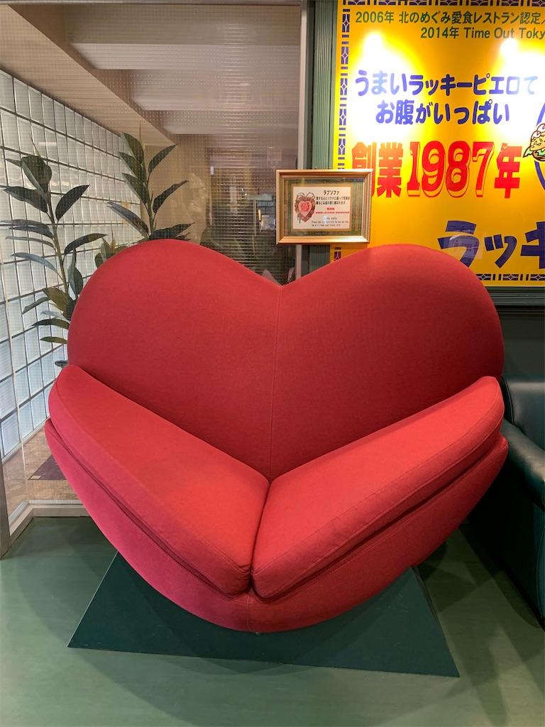 f:id:tetsu7906:20201005091007j:image