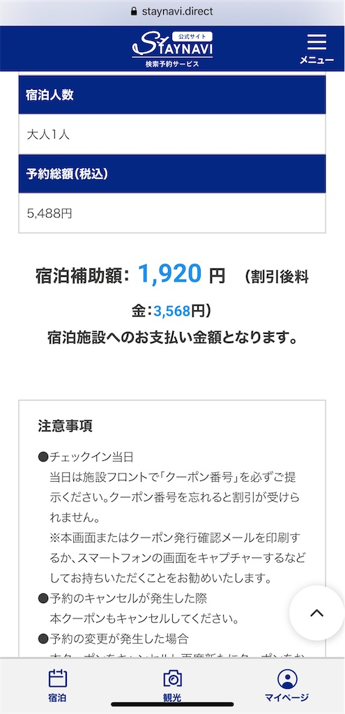 f:id:tetsu7906:20201005091102j:image