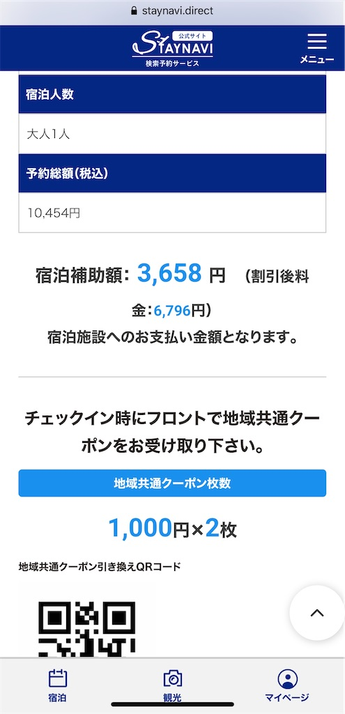 f:id:tetsu7906:20201011203424j:image