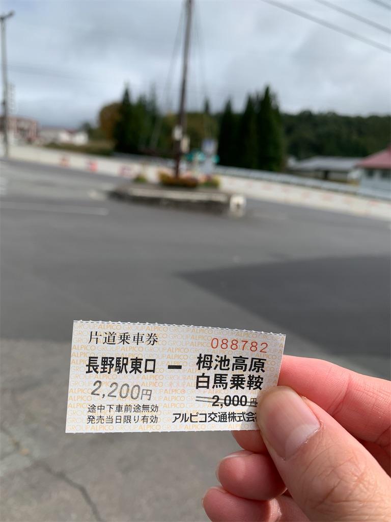 f:id:tetsu7906:20201105052930j:image