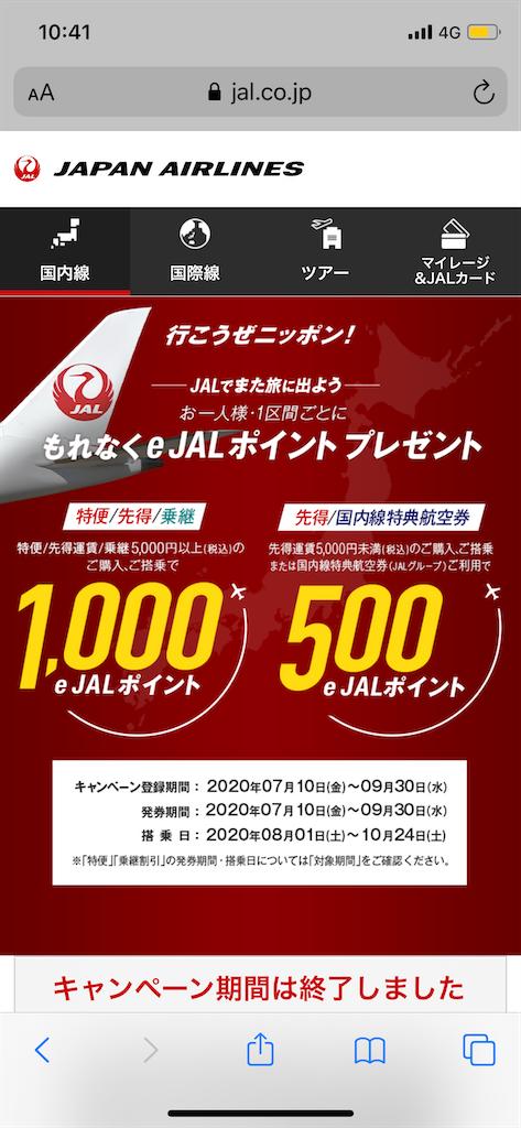 f:id:tetsu7906:20201112082503p:image