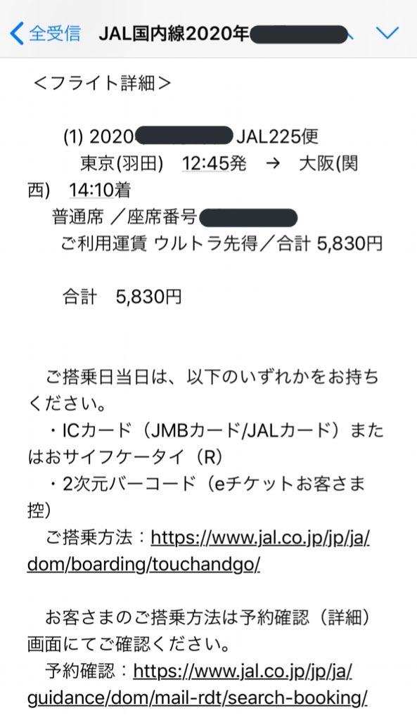 f:id:tetsu7906:20201112082537j:image
