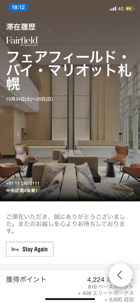 f:id:tetsu7906:20201126181251p:image