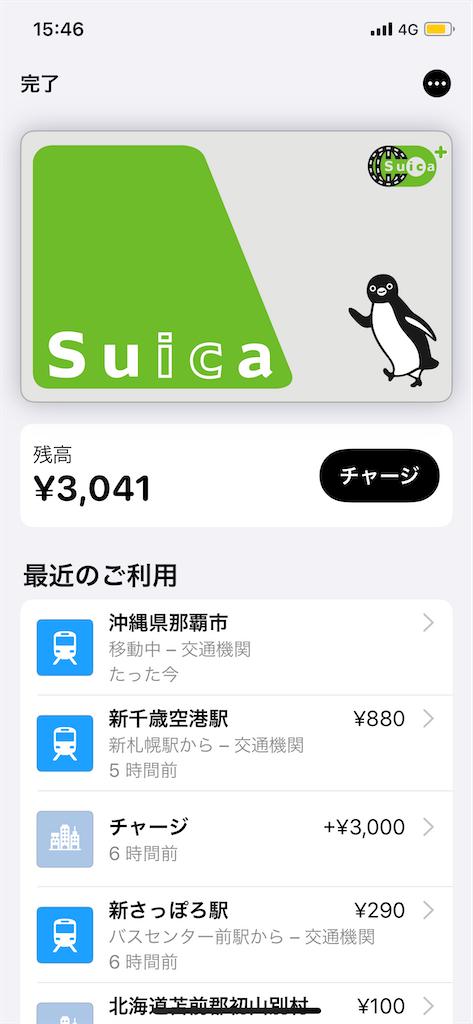 f:id:tetsu7906:20201130050339p:image