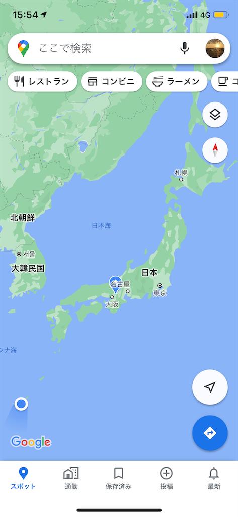 f:id:tetsu7906:20201130050351p:image
