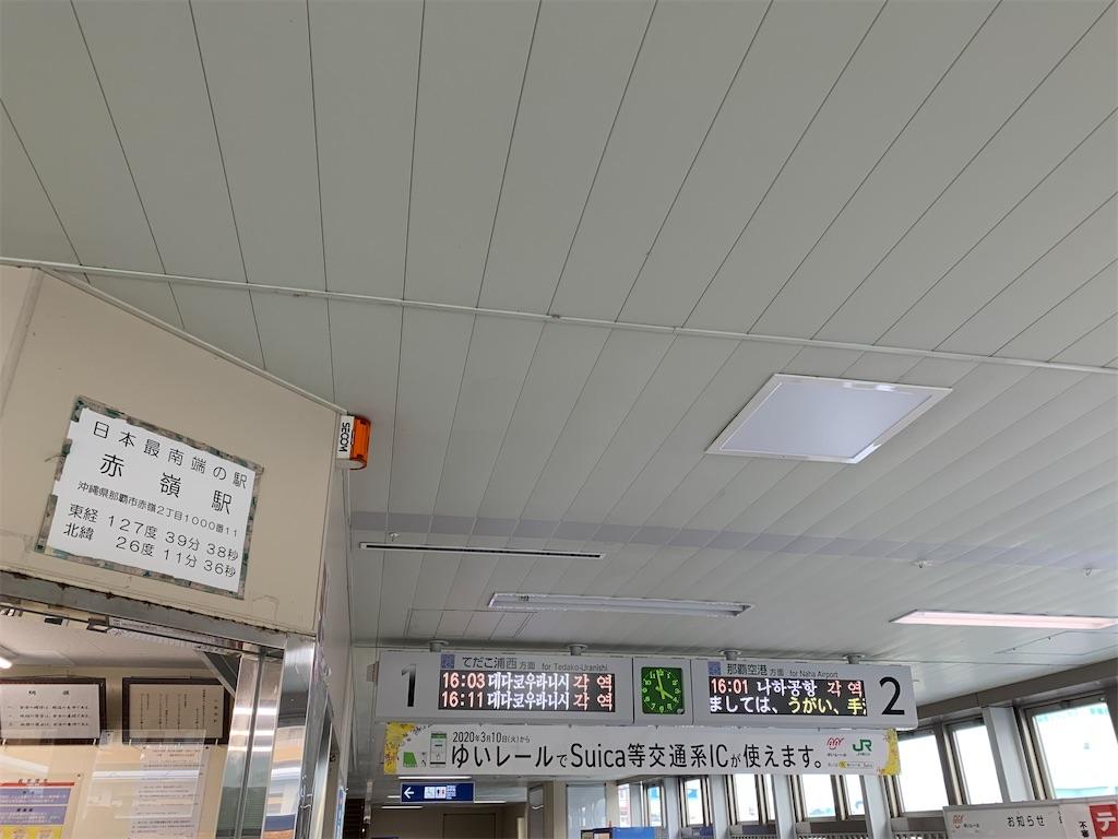 f:id:tetsu7906:20201130050450j:image