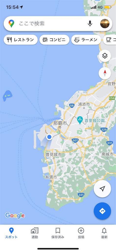 f:id:tetsu7906:20201130050456p:image