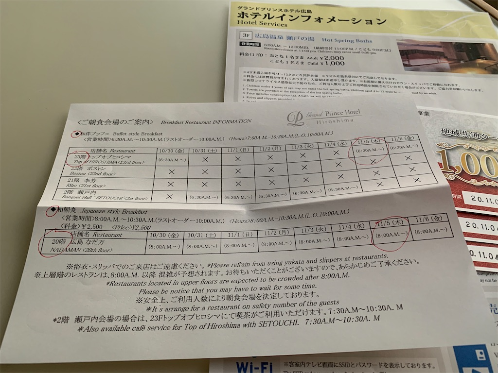 f:id:tetsu7906:20201205092539j:image