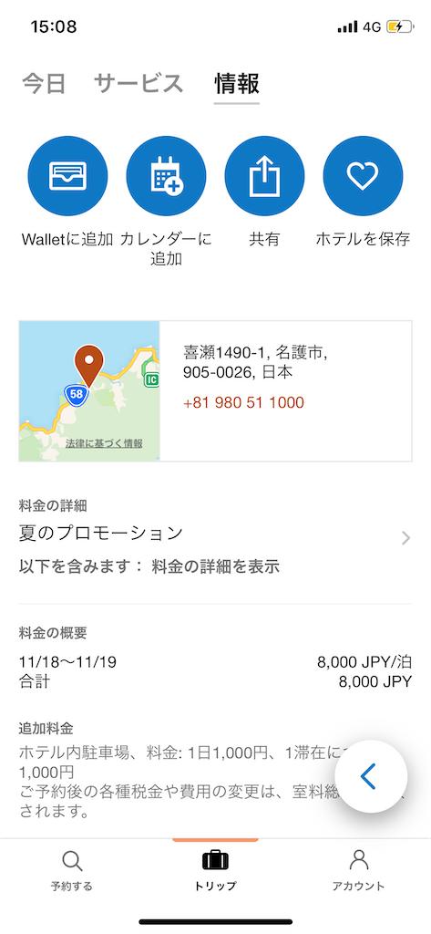 f:id:tetsu7906:20201216205352p:image