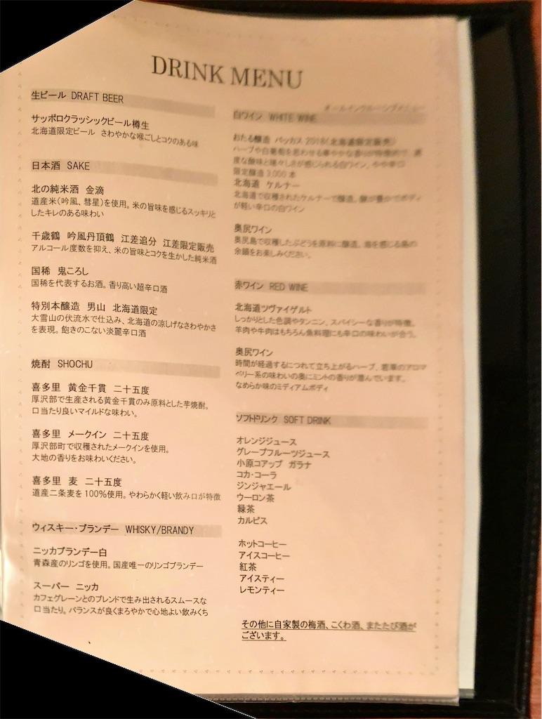 f:id:tetsu7906:20201219210421j:image