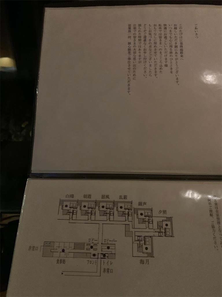 f:id:tetsu7906:20201220070513j:image