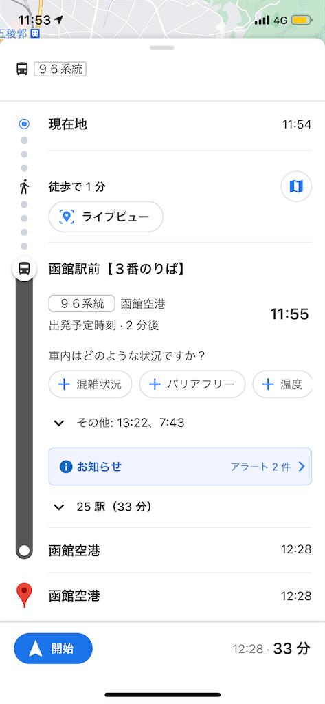 f:id:tetsu7906:20201227063537p:image