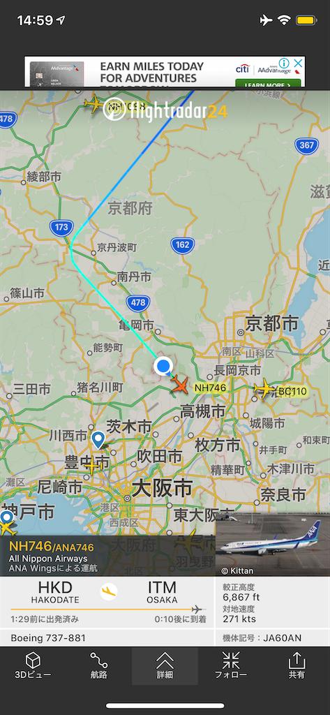 f:id:tetsu7906:20201227064047p:image