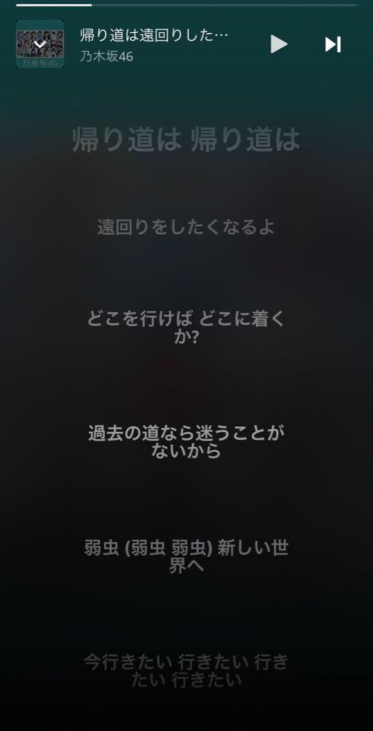 f:id:tetsu7906:20210111161539j:image
