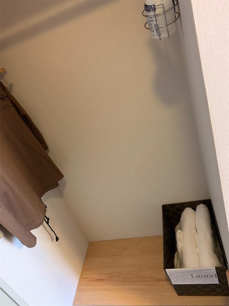 f:id:tetsu7906:20210114082100j:image