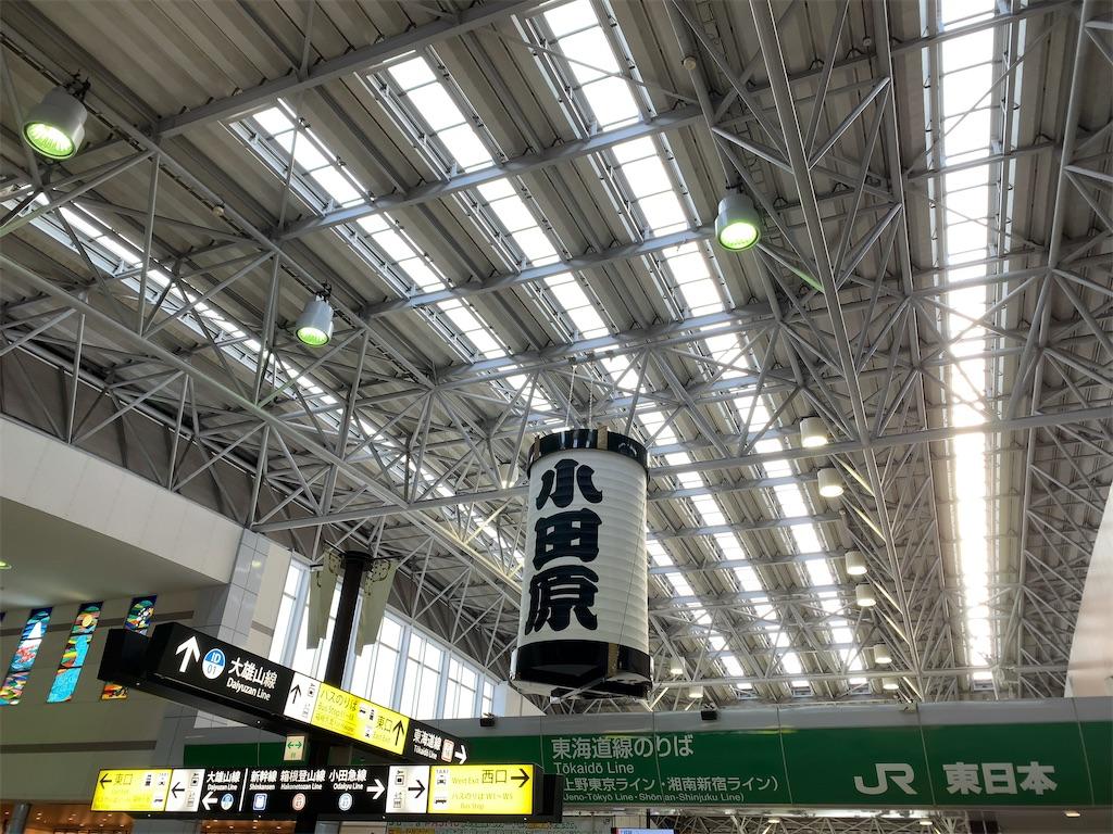 f:id:tetsu7906:20210114092927j:image