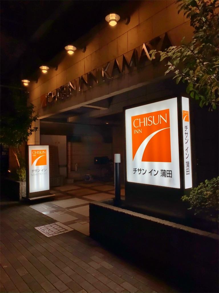 f:id:tetsu7906:20210120135135j:image
