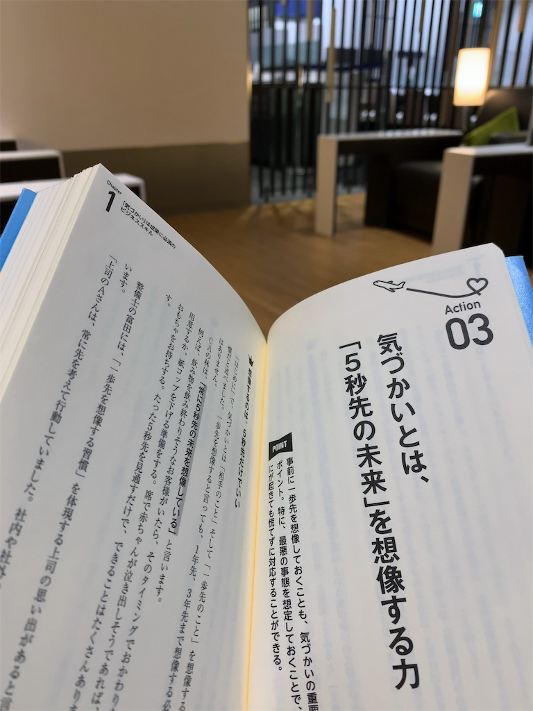 f:id:tetsu7906:20210120135225j:image