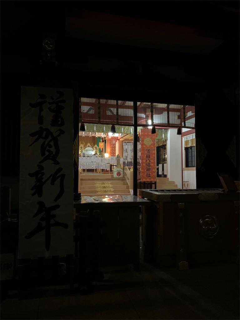 f:id:tetsu7906:20210124192256j:image
