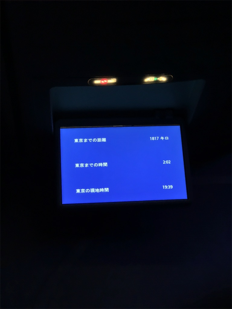 f:id:tetsu7906:20210206053536j:image