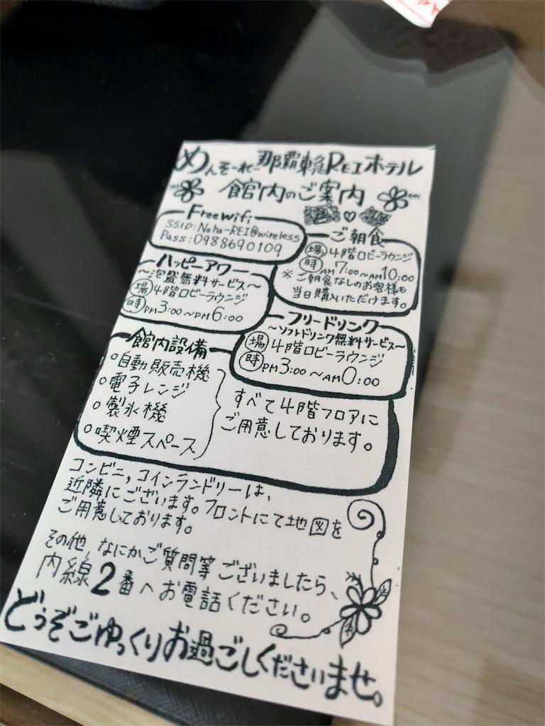 f:id:tetsu7906:20210208054139j:image