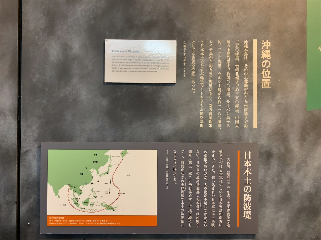 f:id:tetsu7906:20210208055341j:image