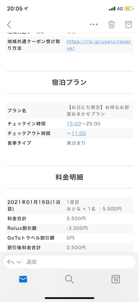 f:id:tetsu7906:20210211104239p:image