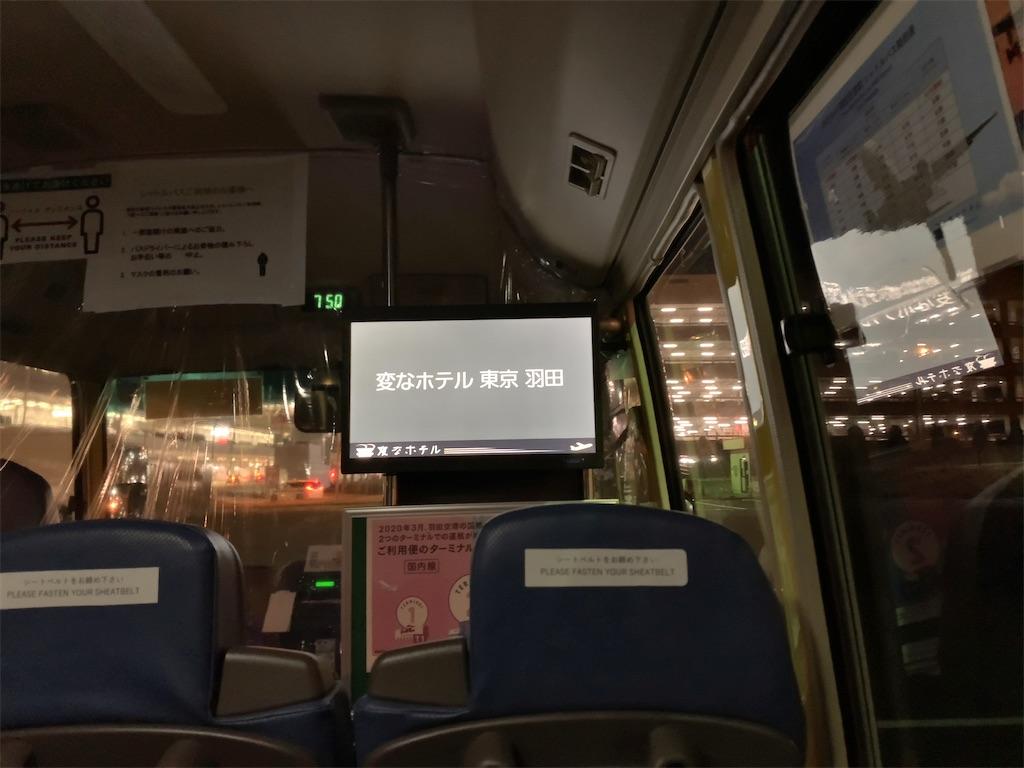f:id:tetsu7906:20210211104246j:image
