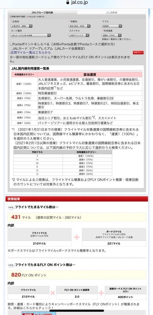 f:id:tetsu7906:20210403171217j:image