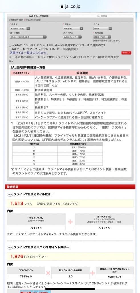 f:id:tetsu7906:20210403171246j:image