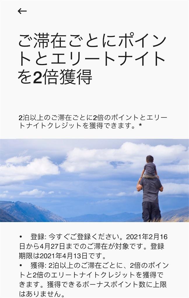 f:id:tetsu7906:20210411155826j:image