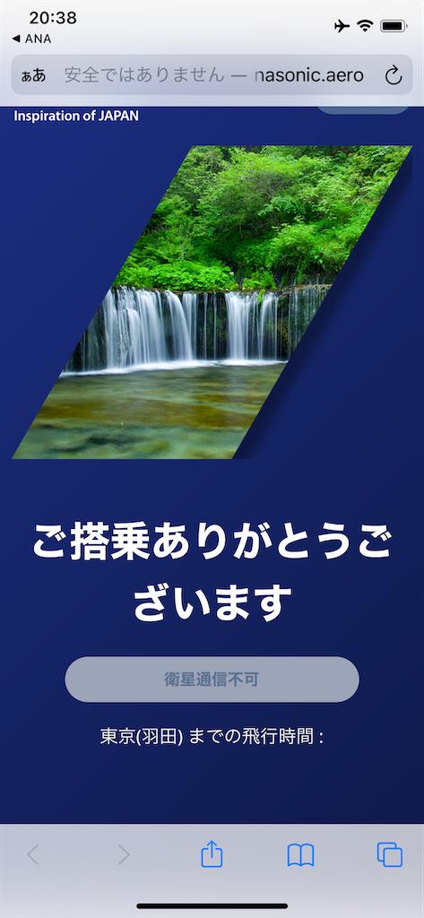 f:id:tetsu7906:20210416061309p:image