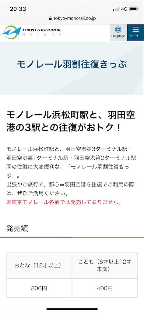 f:id:tetsu7906:20210416061355p:image