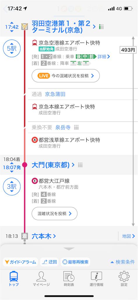 f:id:tetsu7906:20210420132926p:image