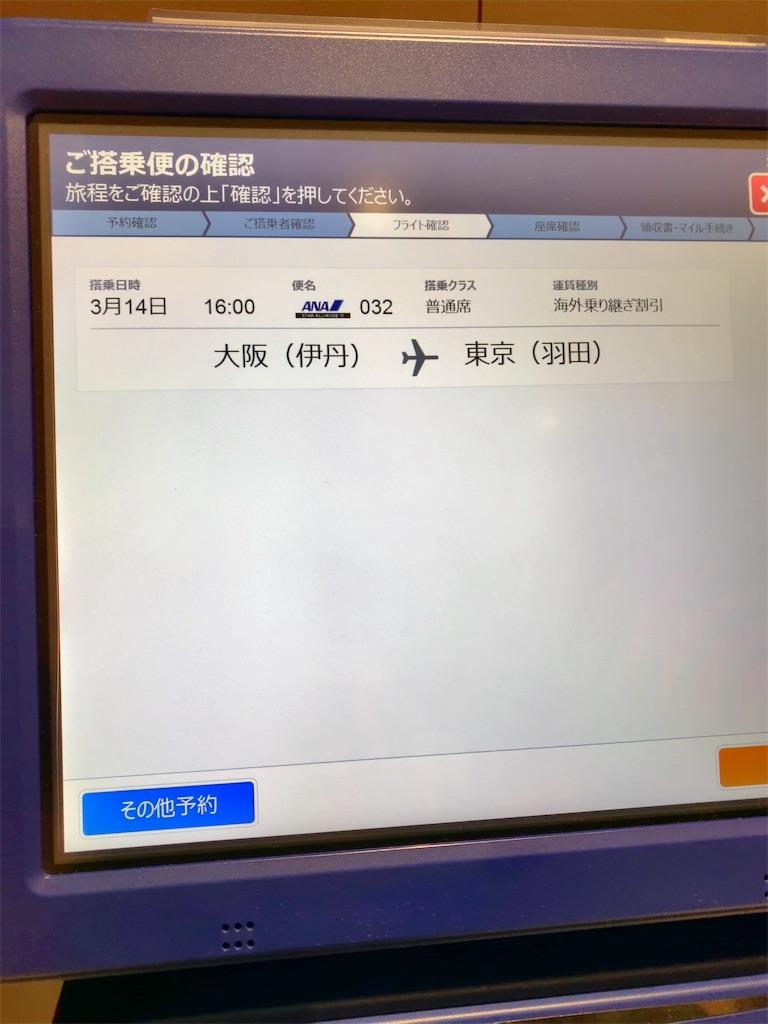 f:id:tetsu7906:20210420132956j:image