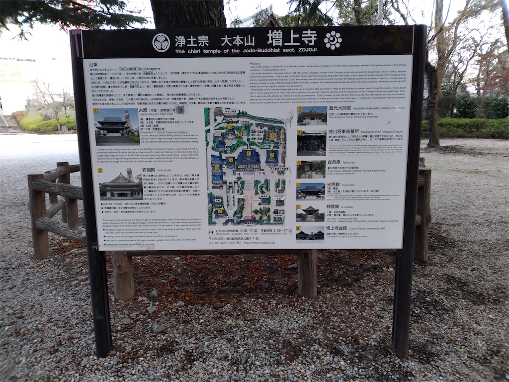f:id:tetsu7906:20210420134603j:image