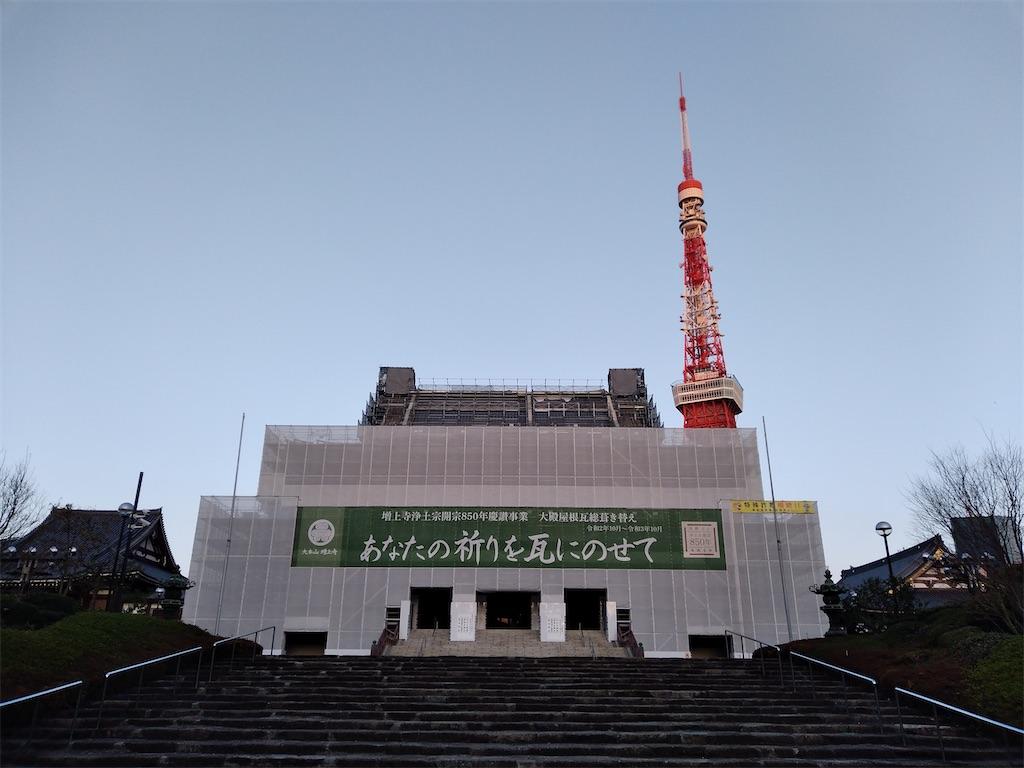 f:id:tetsu7906:20210420134646j:image