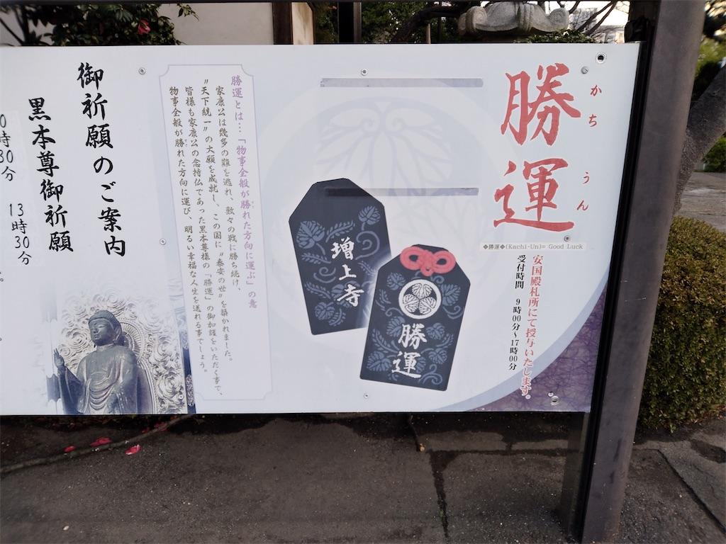 f:id:tetsu7906:20210420134707j:image