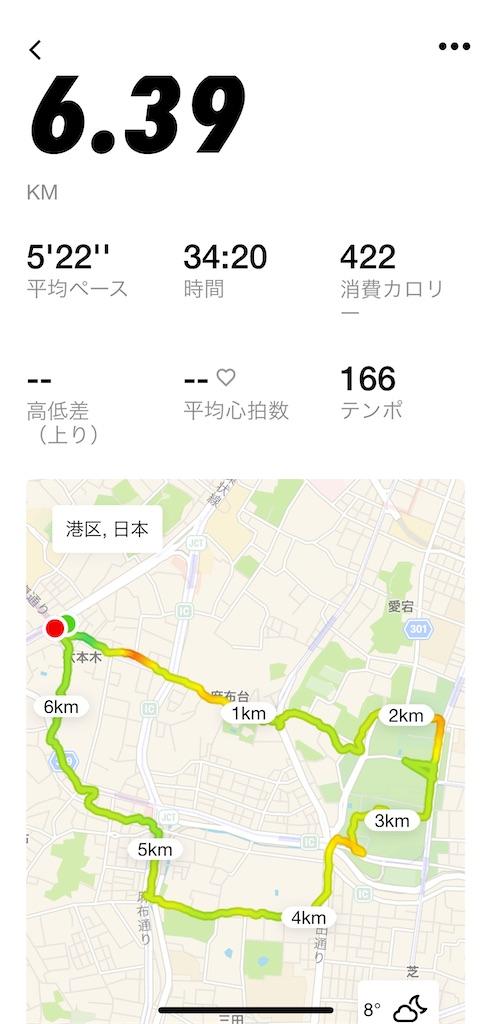 f:id:tetsu7906:20210423135604j:image