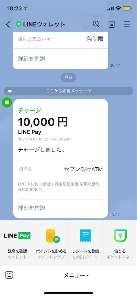 f:id:tetsu7906:20210506154631p:image