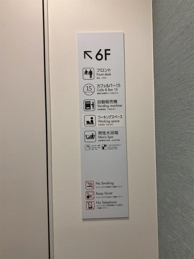f:id:tetsu7906:20210506154758j:image