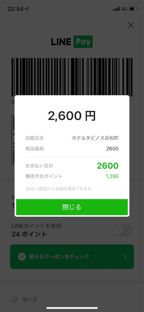 f:id:tetsu7906:20210509094837p:image